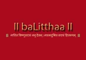 Balitthaa